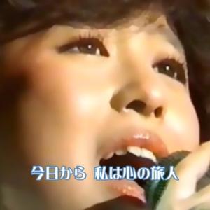 松田聖子「風立ちぬ」Youtubeにアップロードしました。