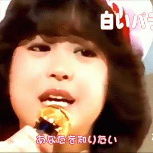 松田聖子「白いパラソル」Youtubeにアップロードしました。