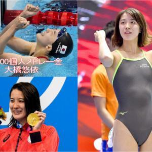東京オリンピック2020感動シーン