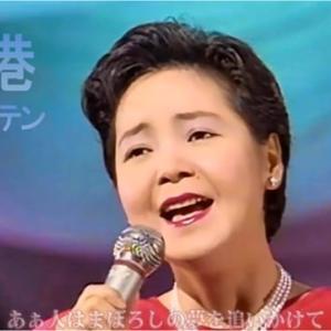 テレサ・テン「香港」Youtubeにアップロードしました。