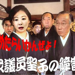 日本の首領争奪戦