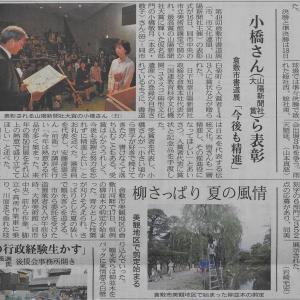 倉敷市書道展-表彰式。