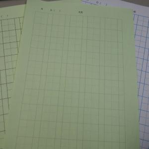 【次男】グリーンノートを作ってみたら