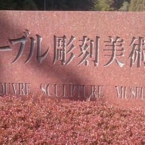 ルーブル彫刻美術館!
