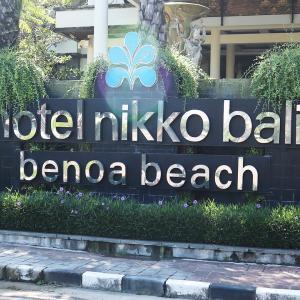 ホテル・ニッコー・バリ ベノア ビーチ体験記