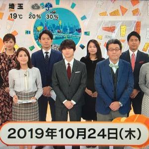 木曜めざましはじまったよ〜 20191024