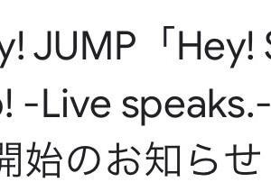 Fab!発送メール来た!!