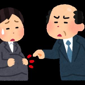 【日本の女性差別】HKT48のアインシュタインよりディアナ・アグロンに女子大生が思うこと