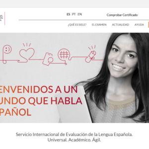 【新試験】国際スペイン語検定、SIELEを受けてきた!【体験記】