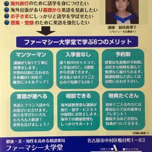 中村教室【3000コマ】達成!