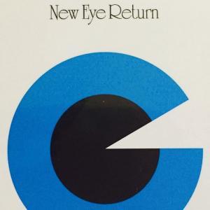 目の回復の体験談