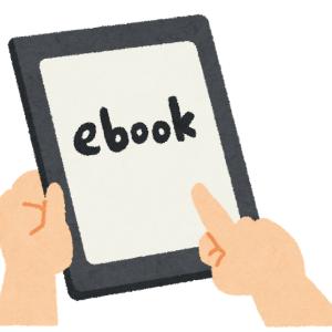 楽天ポイントで電子書籍を楽しむやり方、5つピックアップしました。【本・漫画・雑誌】