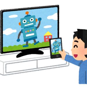 TikTok(ティックトック)をクロームキャストで大画面テレビに映すやり方です【iPhone】