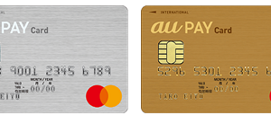 au PAY カードはどのポイントサイト経由の申込がオトクか?比較です。【Pontaポイント貯まる】