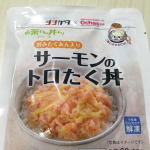 昨日のランチは〜冷凍食品♪