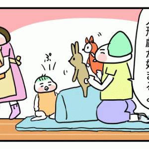 (娘8ヶ月)夫、その世界観とプレイマット