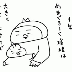 三ノ輪のおこわーっ!!