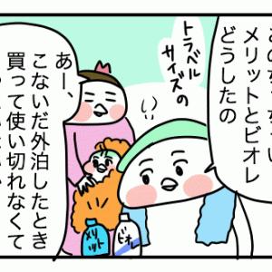 夫婦の絆と、「おいしいえほん」創刊!