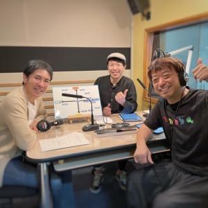 ラジオ収録日