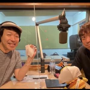 今夜は「田中さんラジオ」