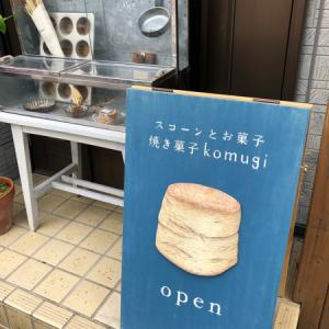スコーンとお菓子のお店「焼き菓子 komugi」@川越