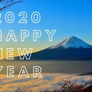 達成しやすい新年の目標の立て方