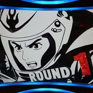 モンキーターン4で「モノクロアイキャッチ」スタートからグランドスラム達成!