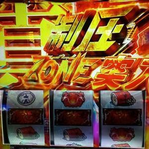 【パチスロ真北斗無双】CZ3/4成功&AT直撃4回の台を後ヅモして粘り打ち!