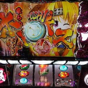 黄門ちゃまメガモリで「戦国乙女のヒデヨシ」登場からテンプテーションゲームに突入!
