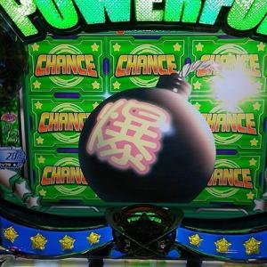 ボンバーパワフル3|初打ち感想・評価「シャッターチャンスの安売り」