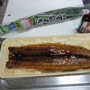 鰻をたくさん食べる