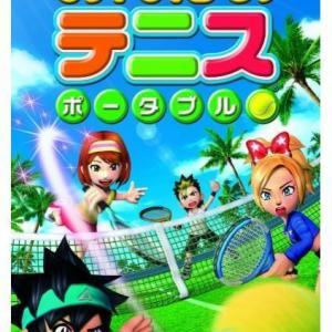 テニスゲーの名作。マリオテニスとみんなのテニスを比べてみた。