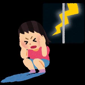 昨夜の雷が凄かった Σ(゚Д゚)スゲェ!!