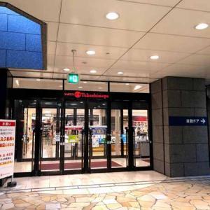 松山市駅の地下で仕事