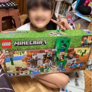 友人の娘さんのレゴブロックを贈る