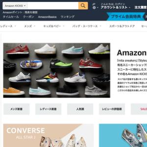 Amazonでしか靴買ったことないんだが店頭で買う理由ってもうないよね?