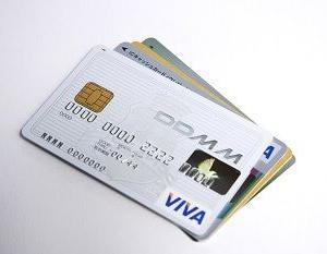 クレジットカード申し込むとき年収100万くらい盛ってるけど否決続きなんだが