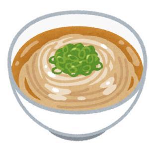 丸亀製麺、かけうどんが無料でもう1杯ついてくるキャンペーンを開催