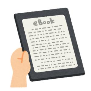 マジレス頼む。電子書籍買ってるやつってどのくらいいるの?