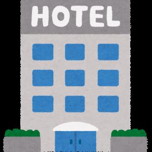 【悲報】東京都、コロナ軽症者「ホテル直行」開始へ