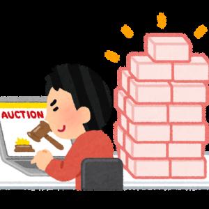 【悲報】マスク1箱5000円で『転売』、男を近く書類送検