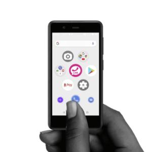 楽天モバイル、「Rakuten Mini」の対応周波数を無断変更か。総務省が報告求める