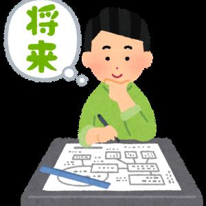 【朗報】『iDeCo』上限、月2万円へ 「老後」資金づくりの追い風に