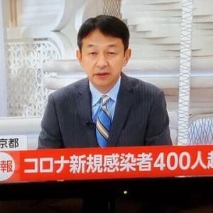【速報】東京都の感染者、新たに400人以上確認で過去最多