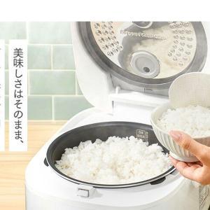 アイリスオーヤマが糖質制限の味方、「ご飯が糖質20%オフになる炊飯器」を開発!