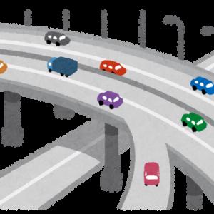 【朗報】『高速道路』「最高速度120km/h」 16日正式スタート 日本初 東北道の一部で