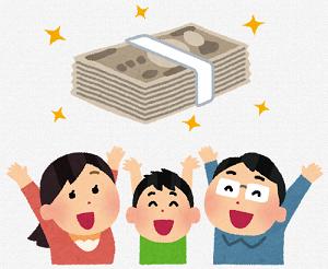 ベーシックインカムの財源を確保できても貯蓄に回されお金が回らない←これ