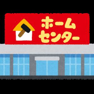 【朗報】日本全国『ホームセンター』MAP「DCM、コメリ、カインズ、コーナン、ナフコ、ジュンテンドー...」 あなたの御用達はどこ?