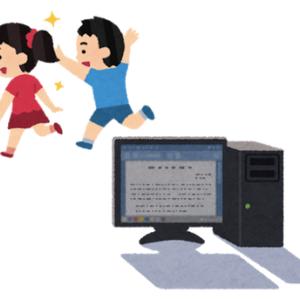 なぜ今どきの若者はデスクトップPCを持たないのか