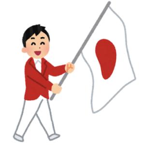 【悲報】日本政府「五輪開会式の観客動員の上限は1万人だから安心しろ。ただし別枠で1万人規模の関係者を入れるわ」